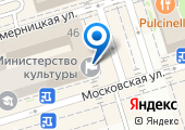 Российская газета на карте