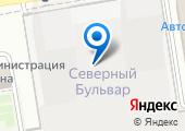 МИНЕРАЛ ТРЕЙД на карте