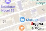 Схема проезда до компании Серебряный Лебедь в Ростове-на-Дону