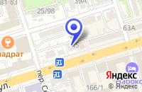 Схема проезда до компании МОУ НАЧАЛЬНАЯ ШКОЛА в Константиновске
