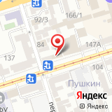 ООО Вязьма-Юг