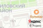 Схема проезда до компании Знайка в Ростове-на-Дону