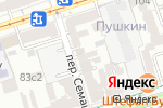 Схема проезда до компании Скрепочка в Ростове-на-Дону