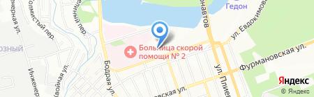Эгоистка на карте Ростова-на-Дону