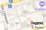 Схема проезда до компании Орфей в Ростове-на-Дону