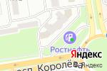 Схема проезда до компании ВАШ БУХГАЛТЕР в Ростове-на-Дону