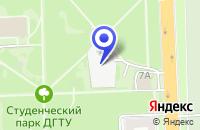 Схема проезда до компании АЗС ИНТЕРНЕФТЬ в Ростове-на-Дону