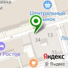 Местоположение компании VapeCloud.ru