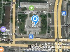 Ростов-на-Дону, площадь Ленина
