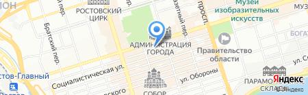 X5studio на карте Ростова-на-Дону