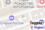 Схема проезда до компании Адвокат в Ростове-на-Дону