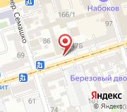 Противопожарная служба Ростовской области