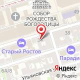 ООО РСУ-11
