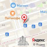 Союз спортивных журналистов Ростовской области