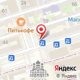 ЗАО РОГР-2
