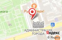 Схема проезда до компании Донская Федерация Го в Ростове-На-Дону