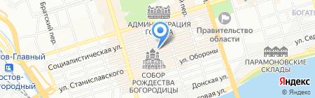 Аюрведа на карте Ростова-на-Дону