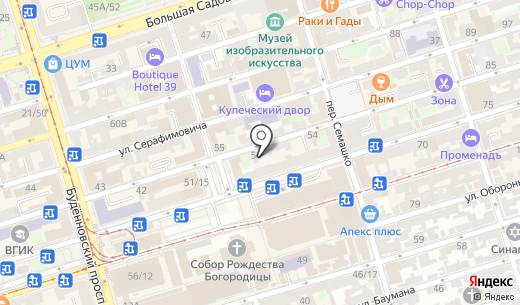 Аюрведа. Схема проезда в Ростове-на-Дону