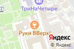 Схема проезда до компании Парк культуры в Ростове-на-Дону