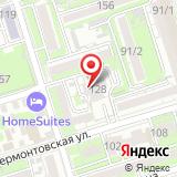 ООО Южное Медиа Агентство