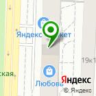 Местоположение компании Роднулька