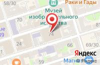 Схема проезда до компании Ростпром в Ростове-На-Дону