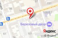 Схема проезда до компании Кассандра в Ростове-На-Дону