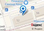 Бюро Экспертиз на карте