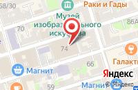 Схема проезда до компании Доверие Капитал в Ростове-на-Дону
