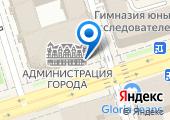 Городская Дума г. Ростова-на-Дону на карте