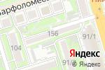 Схема проезда до компании Магазин на ул. Малюгиной в Ростове-на-Дону