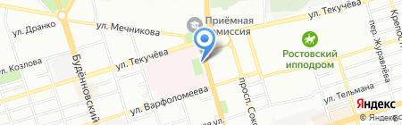 Нектар на карте Ростова-на-Дону
