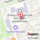 Комитет по управлению архивным делом Ростовской области
