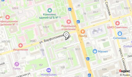 Салон белья. Схема проезда в Ростове-на-Дону