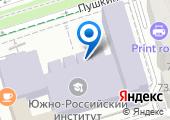 Южно-Российский институт управления на карте