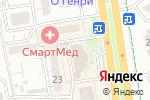 Схема проезда до компании Fix Price в Ростове-на-Дону