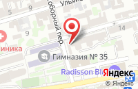 Схема проезда до компании Росдонагро в Ростове-На-Дону