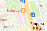 Схема проезда до компании Mozart House в Ростове-на-Дону