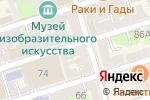 Схема проезда до компании Тонны бисера в Ростове-на-Дону