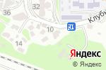 Схема проезда до компании УРА в Сочи