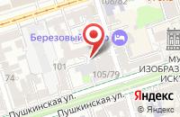 Схема проезда до компании Медиа Холдинг «Город» в Ростове-На-Дону