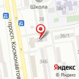 Центр детского творчества Ворошиловского района