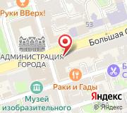 Территориальное Управление Федерального агентства по управлению государственным имуществом в Ростовской области