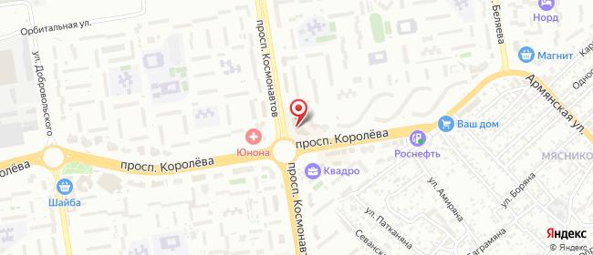 Карта расположения пункта доставки Ростов-на-Дону Космонавтов в городе Ростов-на-Дону