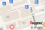 Схема проезда до компании CentAir в Ростове-на-Дону