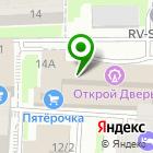 Местоположение компании Автоматизаторы