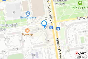 Афиша места Кинополис Парк