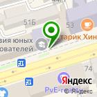 Местоположение компании 61 регион
