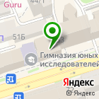 Местоположение компании Ленинский учебно-спортивный технический клуб, автошкола