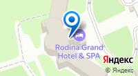 Компания РОДИНА Гранд Отель и СПА на карте